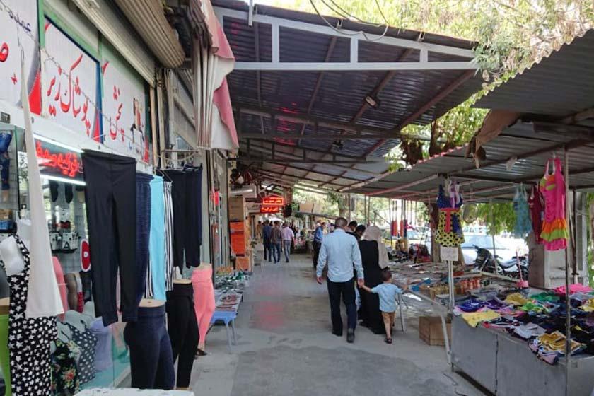 بازار مرزی پیرانشهر