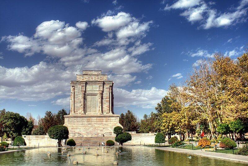 فردوسی مشهد