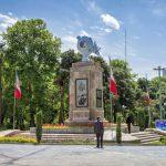 پارک شهر در خیابان وحدت اسلامی تهران